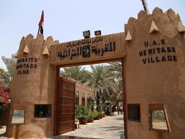 Heritage-Village-Abu-Dhabi-Tickets