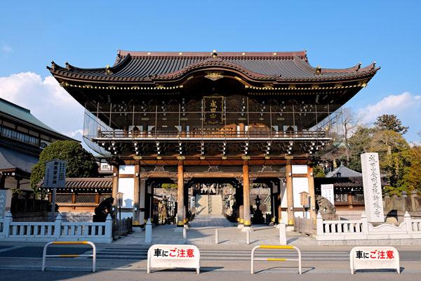 cong-dan-vao-chua-naritasan-shinshoji