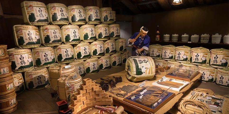 Bảo tàng Nhà máy rượu Sake Hakutsuru