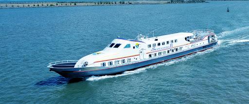 Tàu Nam Du 1